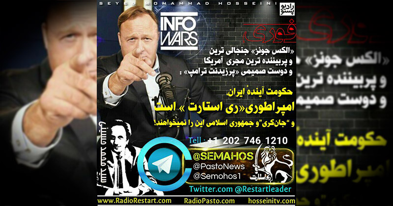 Image for Alex Jones Goes Viral In Iran – 1776 Worldwide