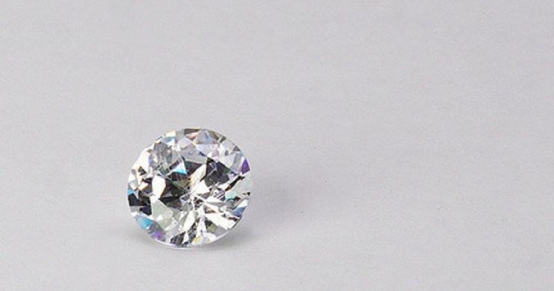 Image for Trove of Prehistoric Diamonds Discovered Near Earth's Core