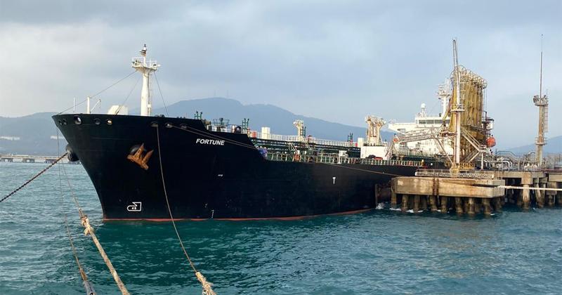 Image for US Stops Iranian Fuel Shipments to Venezuela