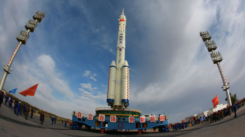 China Tested New Space Capability With Hypersonic Missile in August – NewsWars